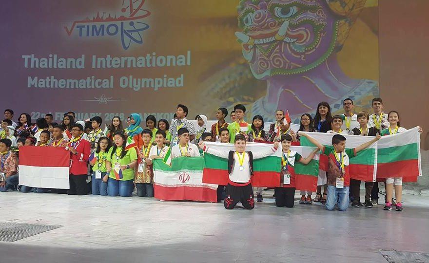 олимпиадата в Тайланд