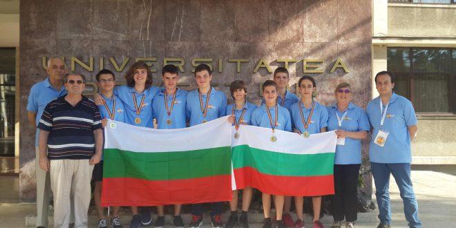 Балканските олимпиади