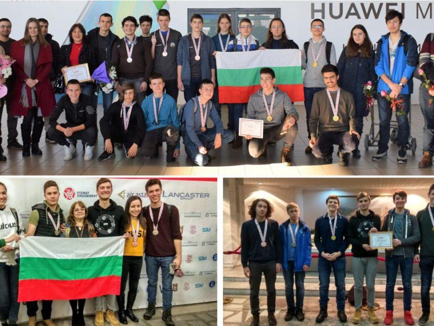 Жаутиковската олимпиада по математика, физика и информатика