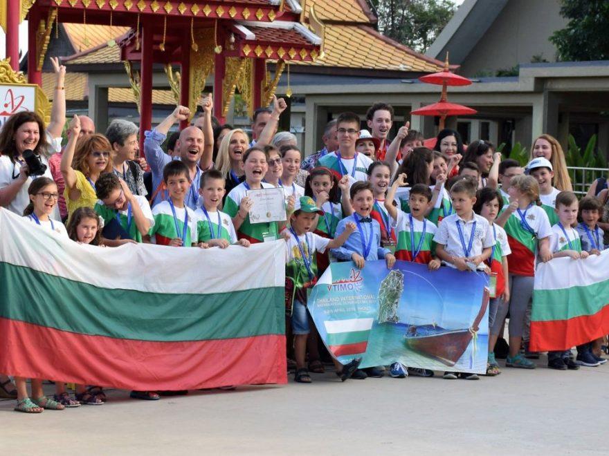 Тайландската международна олимпиада – TIMO
