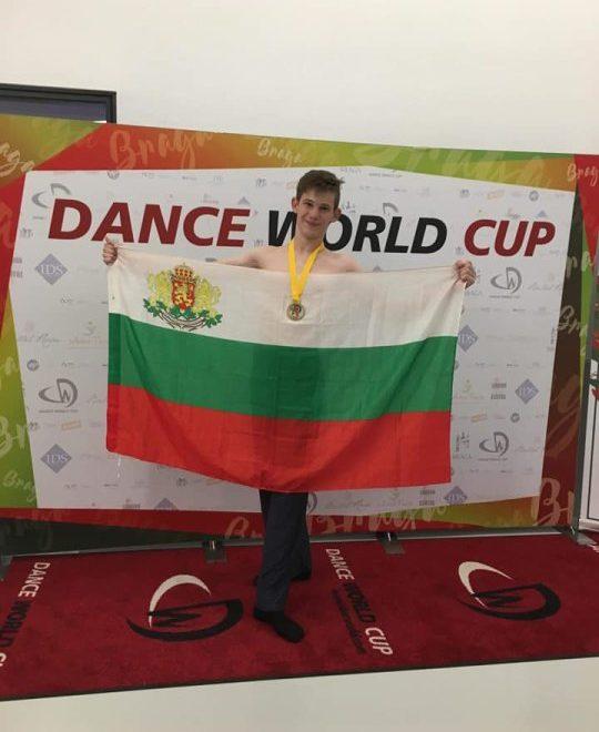 Световен шампион по танци